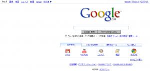 google_right