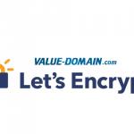バリューサーバーでLet's Encrypt証明書