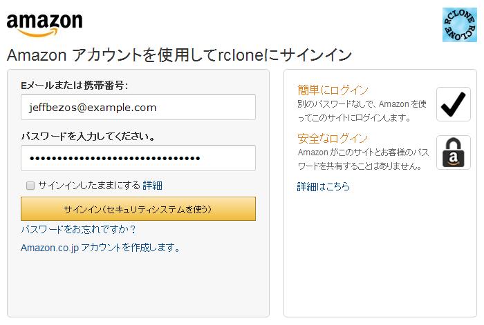 rclone_amazon1